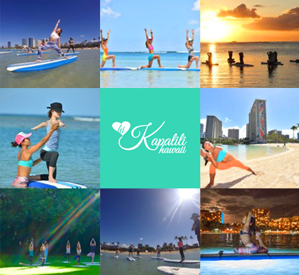 Kapalili Hawaii - ハワイで体感する贅沢なヨガプレイス
