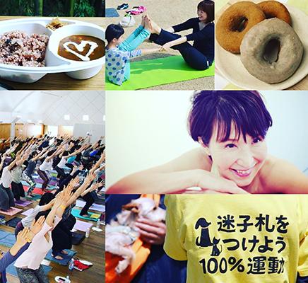 YogaLove 2017 - 2017年6月4日(日)開催 - ゲスト講師 峯岸道子さん