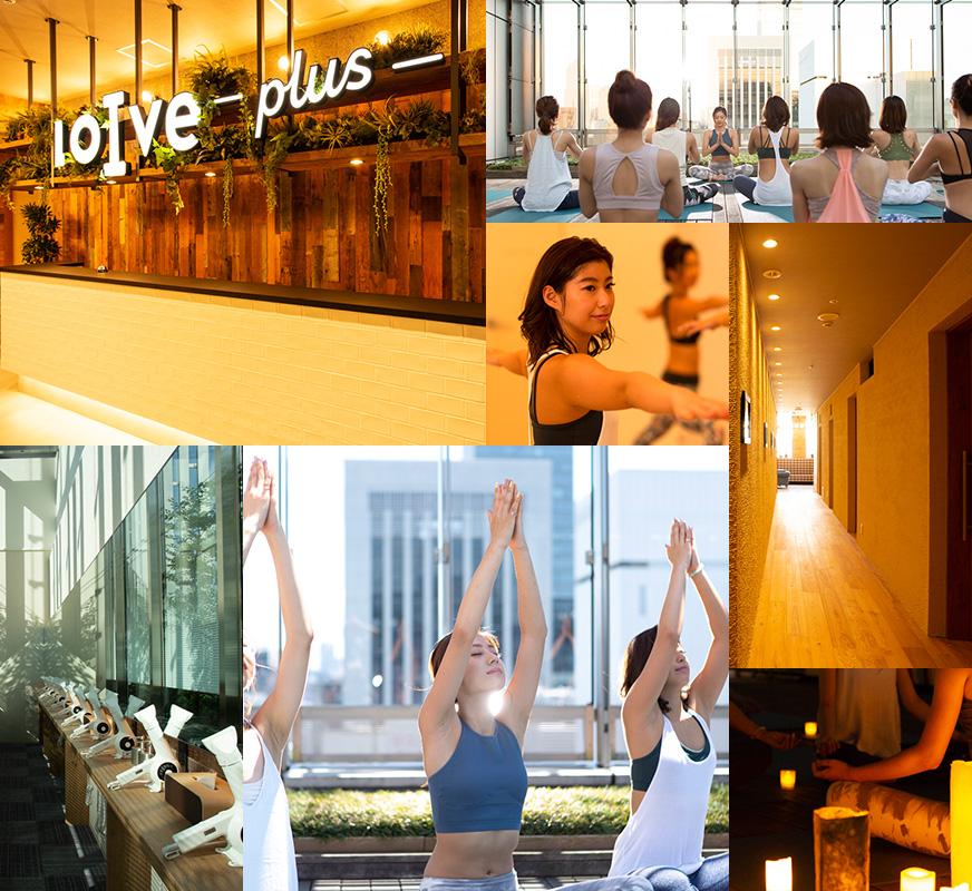 LOIVE -plus- 銀座店・新感覚ヨガスタジオオープン - LOIVE