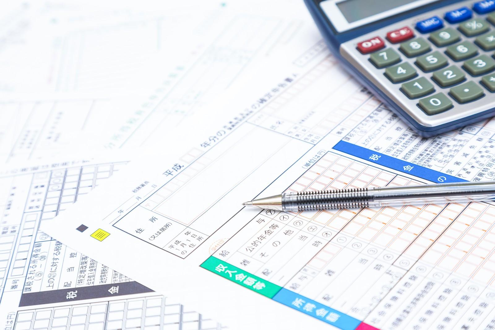 税理士によるヨガインストラクターの為の確定申告講座を開催!2020年2月8日(土曜日)