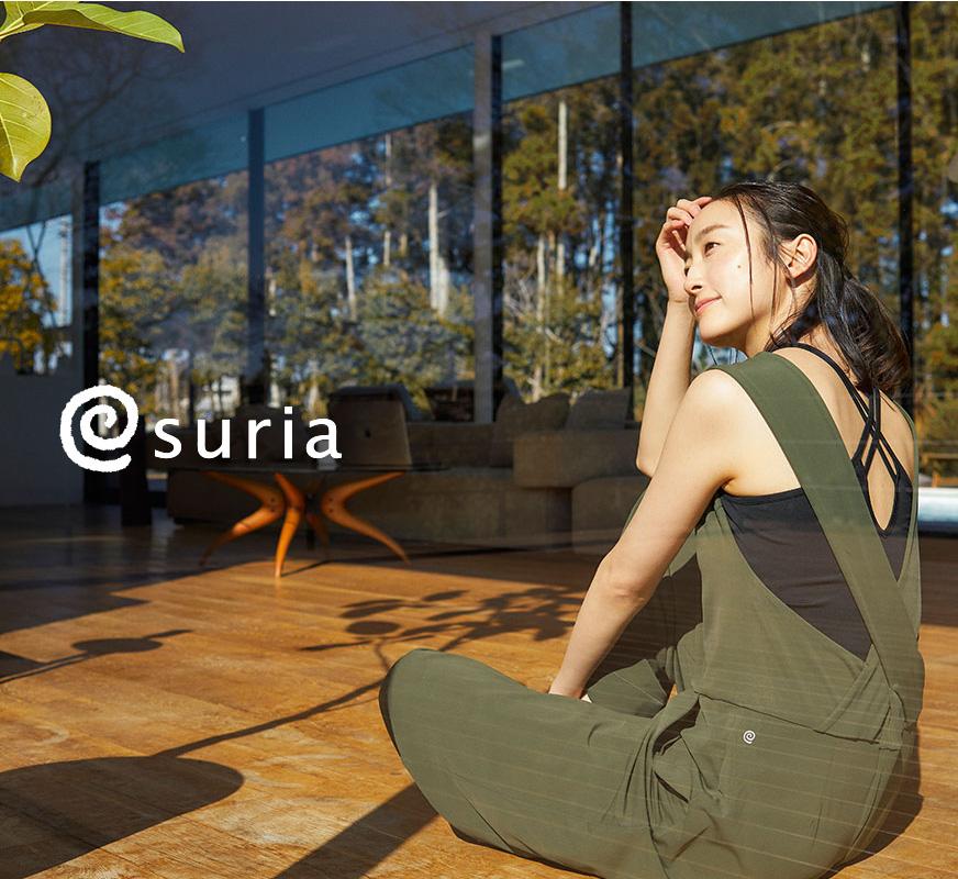 日本発ヨガブランド suria が新作を発表。プロモーションビデオの世界観にも注目